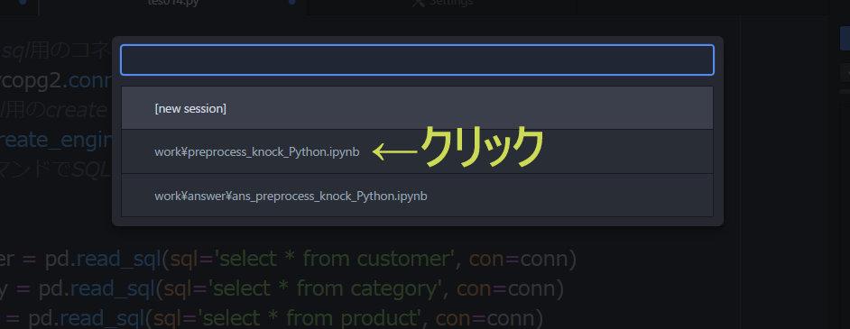 テキストエディタAtomとDockerの連携