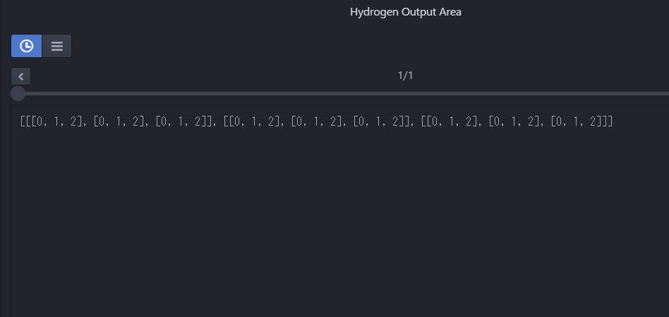 Pythonの多重リストの作り方の解説
