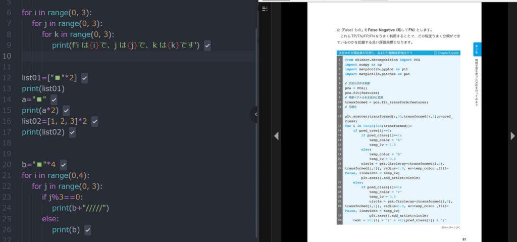 プログラミング学習のおすすめの方法とAmazon Kindle Unlimited