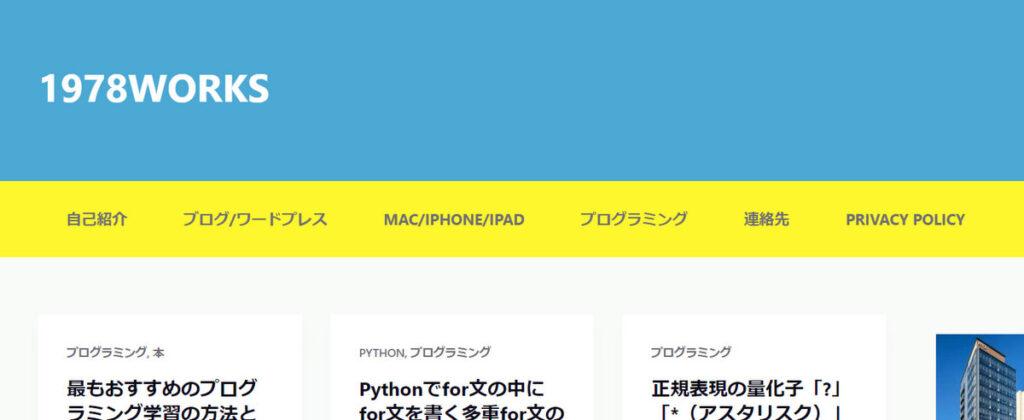 Pythonプログラミング入門とスクレイピング